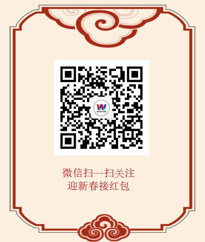 微信截图_20210130153618_副本.png