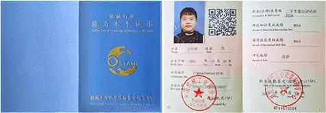 【纯技能】重庆万通二手车评估师专业9月23日开班!