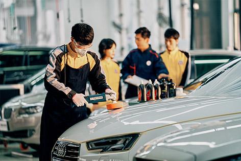 小微专业解析丨汽车美容快修 成就你的第一桶金